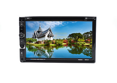 6.95'' 2 DIN Universal DVD Player With GPS / Bluetooth / Radio / iPod / TV / USB / SD